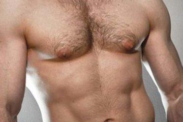 homme 45 gay muscle de Nimes